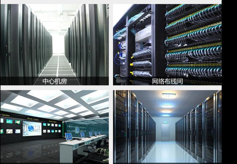 光纤在弱电工程中的应用