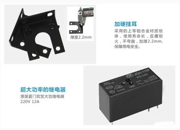 如何选择机柜配套电源?
