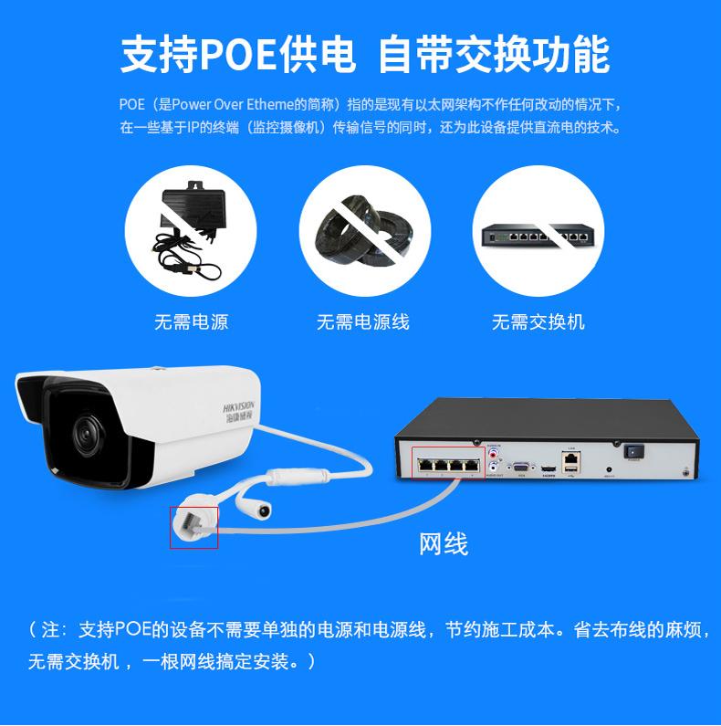 安装电棍系统的正确方法