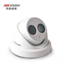 海康威視DS-2CD3325F-I 200萬網絡POE攝像機監控頭內置拾音器POE