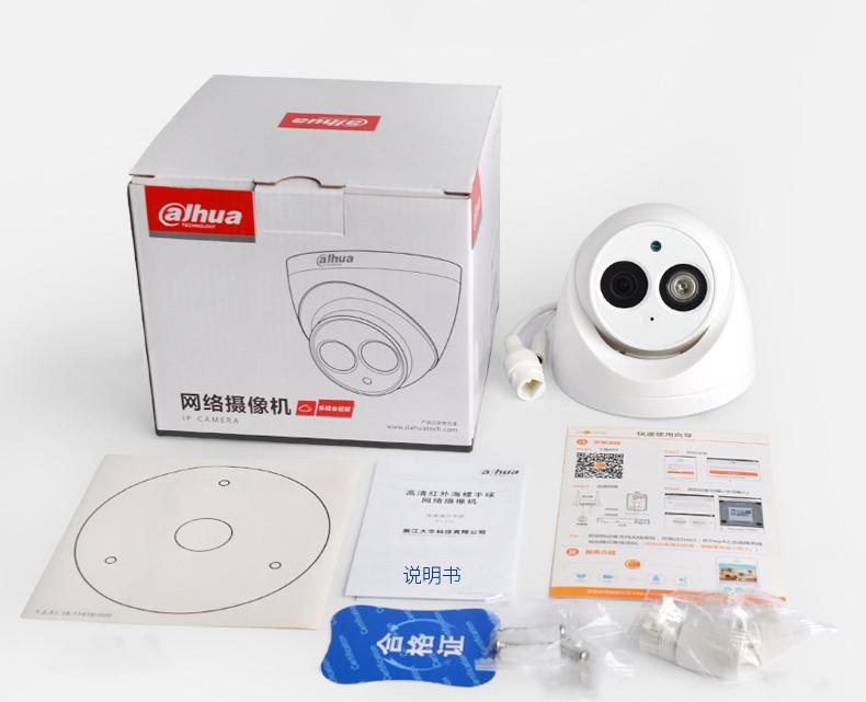 DH-IPC-HDW1230C-A大华200万POE半球摄像机H.265红外监控摄像头