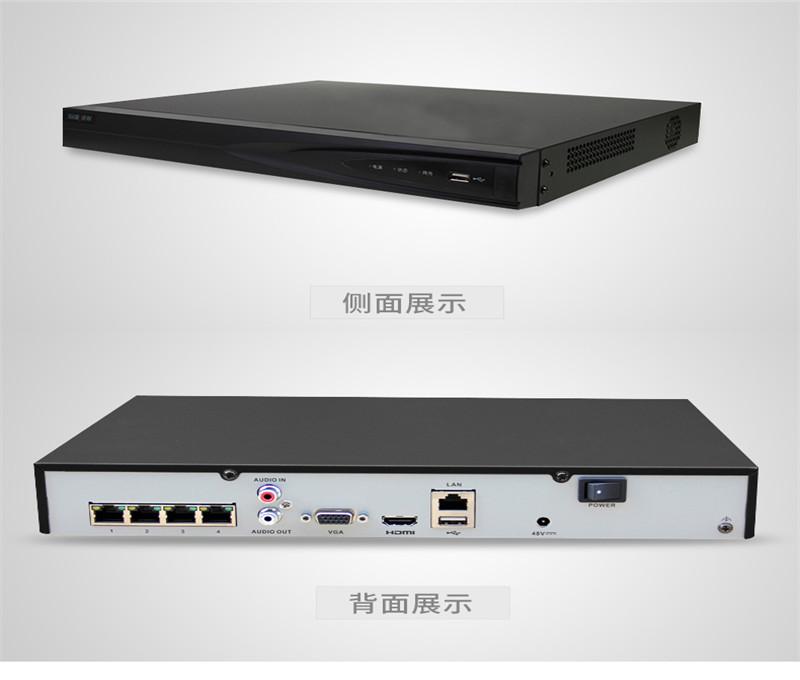 ??低?路硬盤錄像機 DS-7804N-K1/4P POE網絡家用電棍錄像機