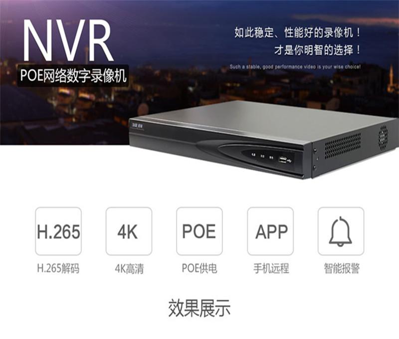 ??低旸S-7816NB-K2/16P ???6路網絡錄像機 雙盤帶16口POE