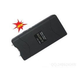 掌中宝超薄超高压防身电击器