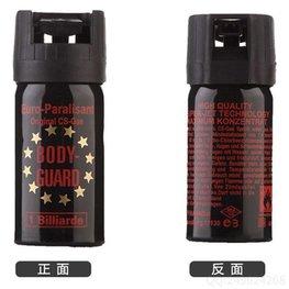 BODY-GUARD进口自卫防暴喷雾催泪剂