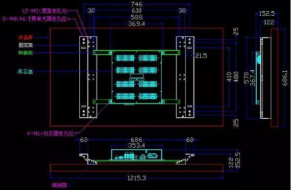 液晶拼接屏系统安装调试施工方案