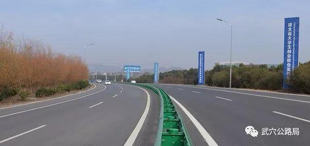 我市首段国道安防工程全面完工