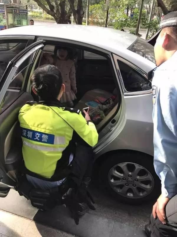幸亏车子防盗器在响,不然后果或许很严重...