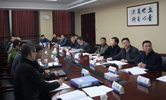 电厂电棍系统安全防护方案评审会