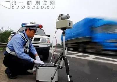交通技术电棍设备测速进一步规范使用