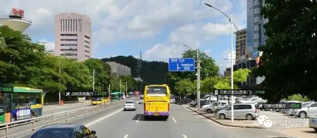 最新启用交通违法电子电棍设备的公告