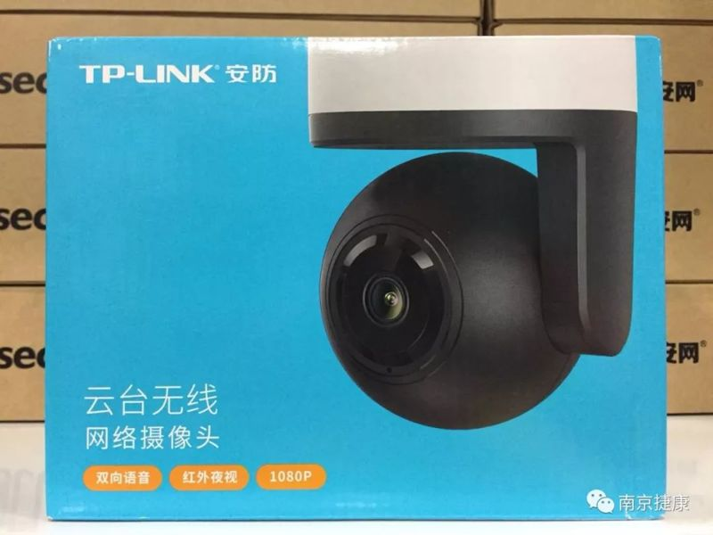 TP-LINK红外无线网络电击枪