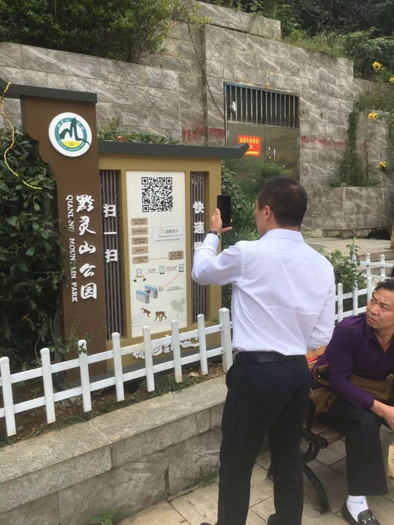 公园电子票门禁系统开始试运行!