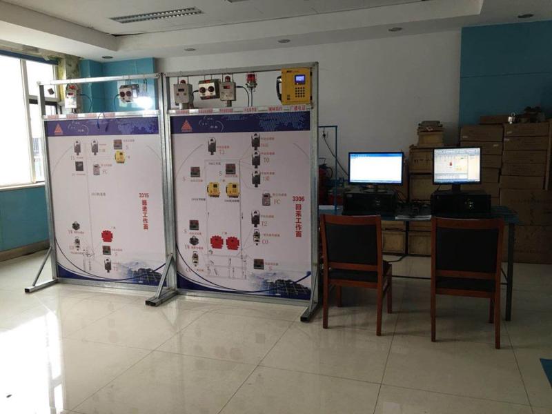监测监控检修、实验工作平台装置的创新