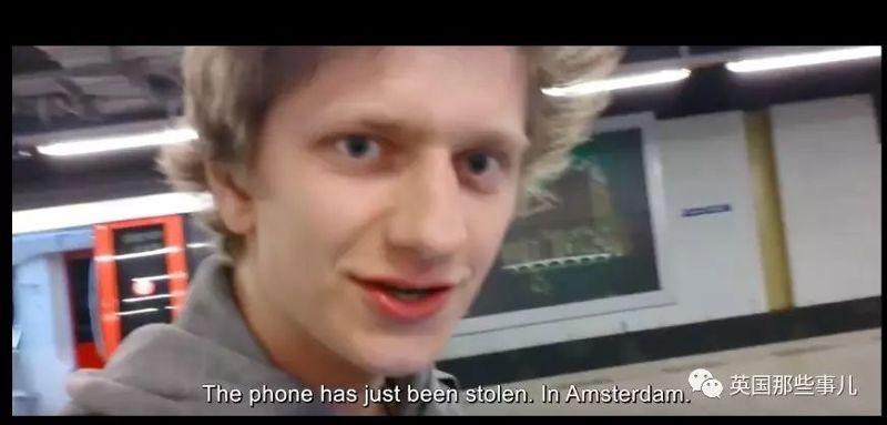 Anthony给手机装上电棍软件故意让小偷偷走...就这么跟踪小偷好几周!