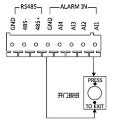 单元/别墅门口机接线指导