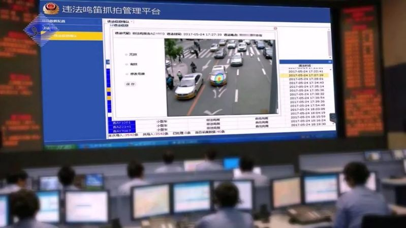 南宁民族大道已安装鸣笛电棍系统