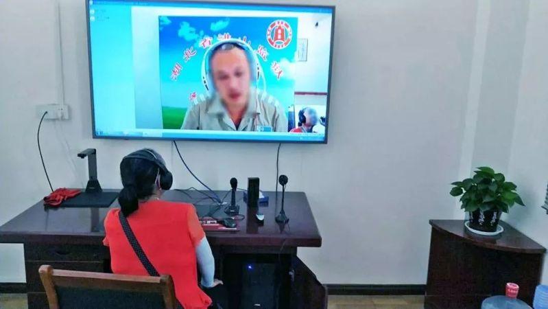洪山監獄也正式建成開通了司法行政遠程視頻會見系統
