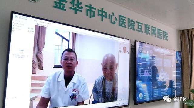 遠程網絡電棍視頻門診開通啦! 遠程視頻連線醫生,太便利!