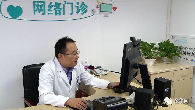 远程网络监控视频门诊开通啦! 远程视频连线医生,太便利!
