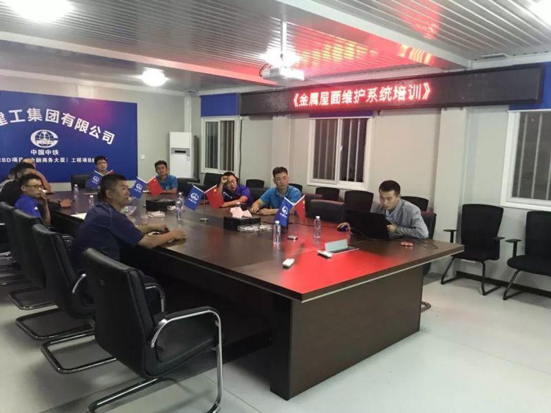 公司开展远程视频技术培训