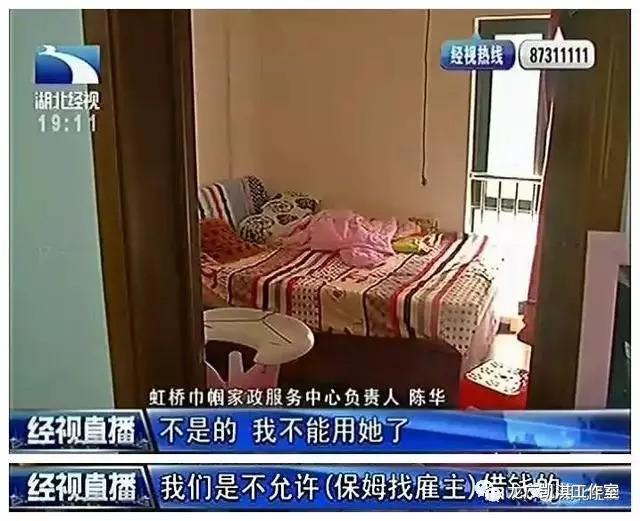 2岁女儿经常受伤,爸爸在家安装电棍后看到痛心一幕