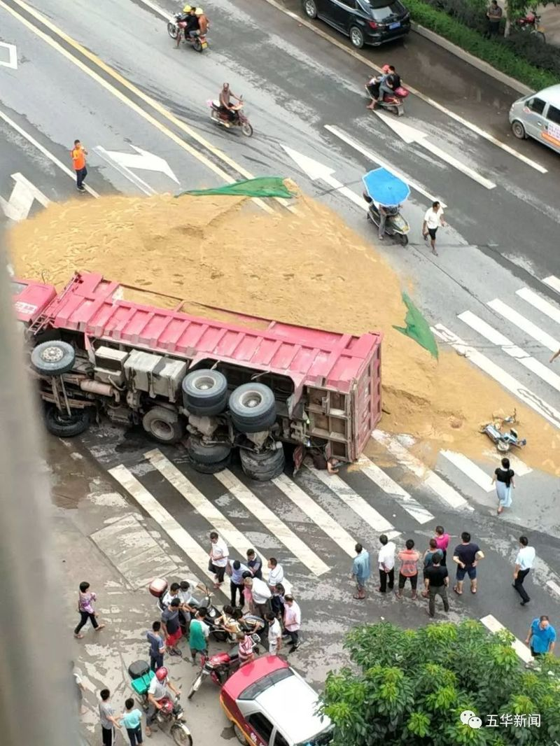 电击器还原河东砂车侧翻事故!