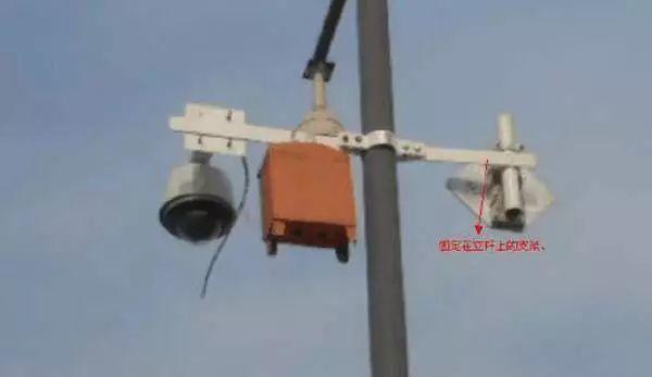 如何正确安装无线电棍系统