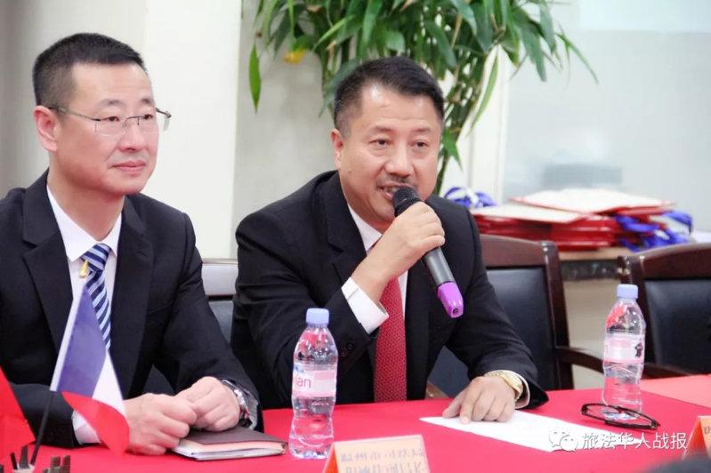 温州驻巴黎远程视频公证联络点正式挂牌