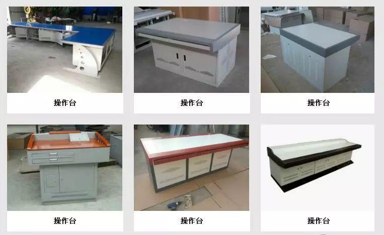 专业制造电棍立杆、操作台、网络机柜