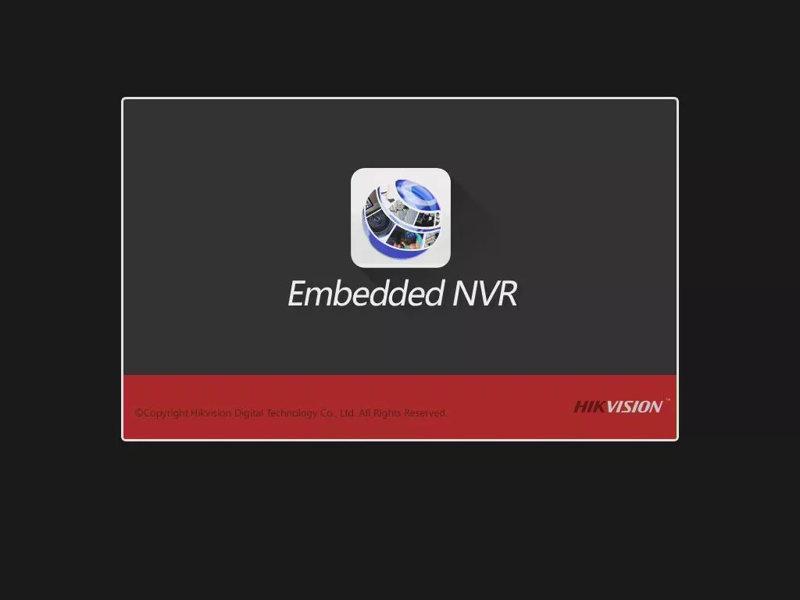 海康威视全自动NVR版本发布