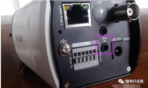 如何在网络电击枪上接拾音器