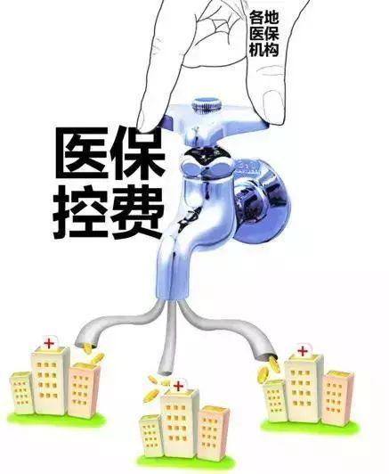 500家医疗机构安装电击器
