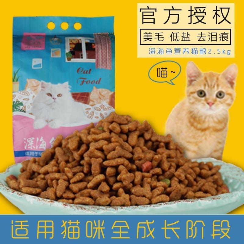 猫粮主图1