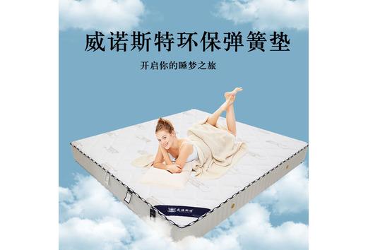 床垫主图详情案例