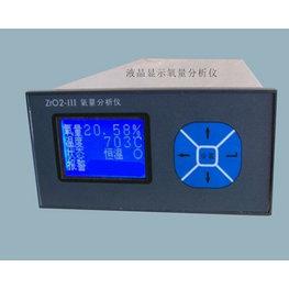 ZRO2-III液晶显示氧量变送器