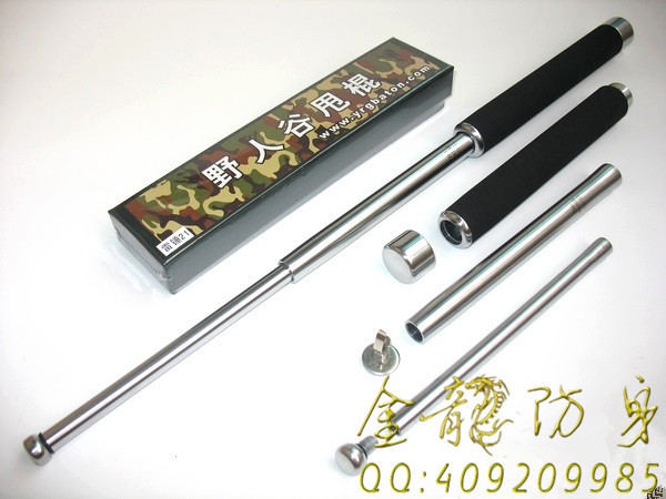 贵州省哪儿有卖防身甩棍