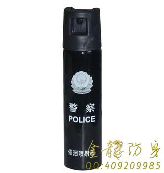 警用催泪喷射器使用效果