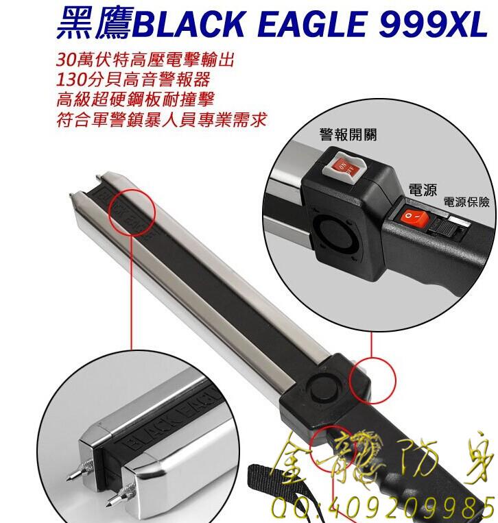 反恐处突装备铝合金伸缩电击器