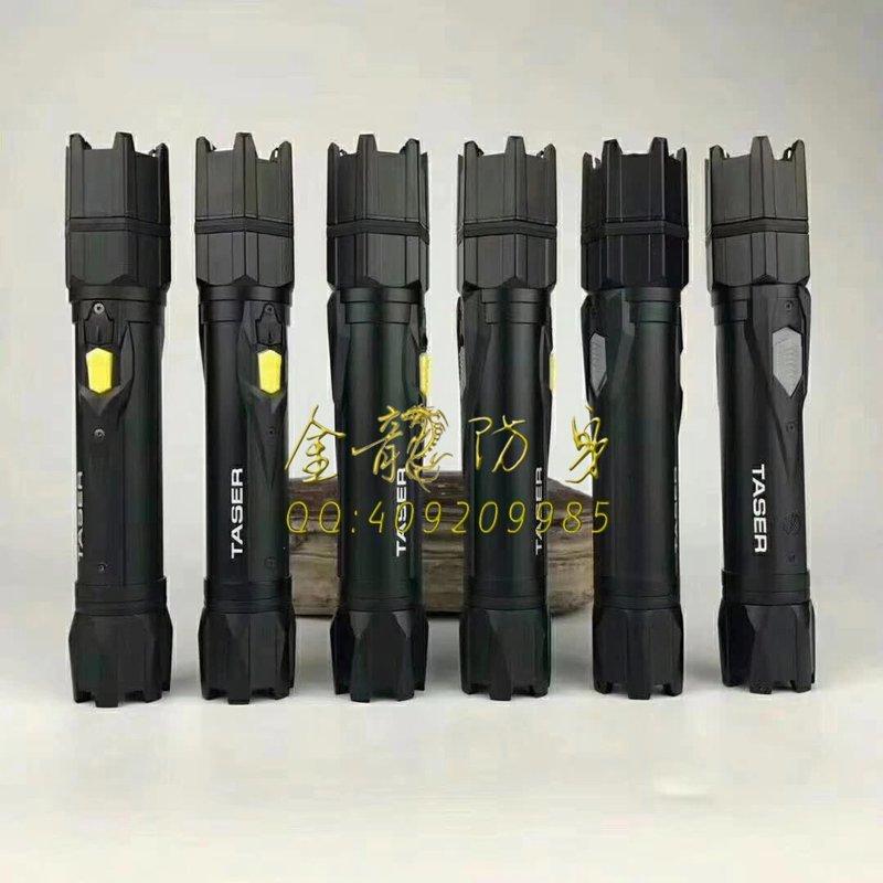 TASER?StrikeLight美国泰瑟高压电击器