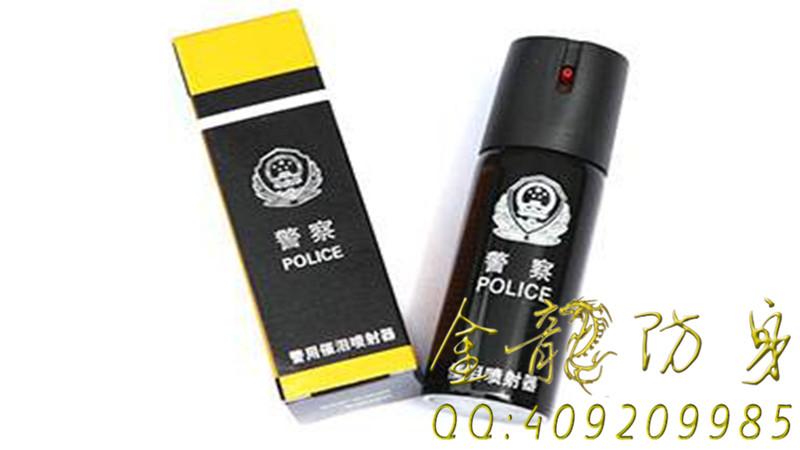 中小型女老师携带式警用瓦斯催泪剂