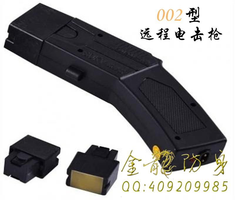 002型远程防暴电击器