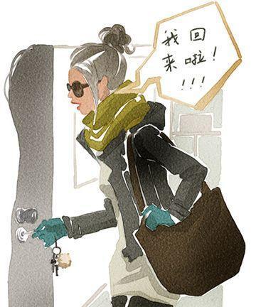 女子防身贴安全手册