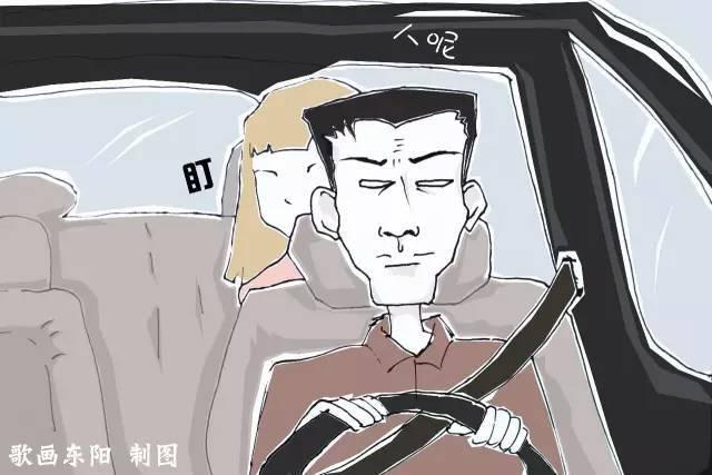 单身外出乘车要注意什么?