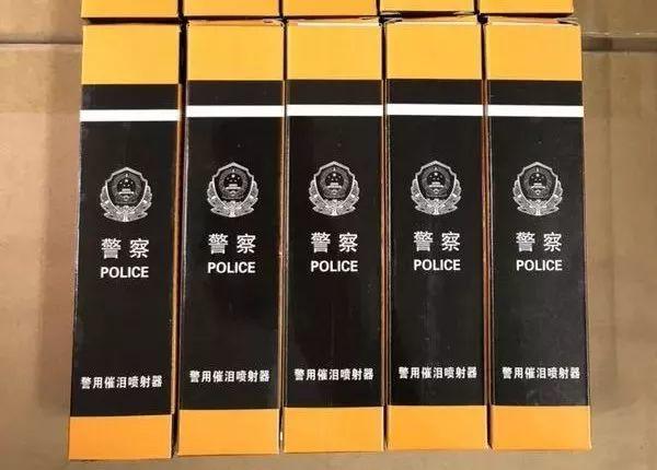 交警增添催泪喷剂、防刺服等警用装备