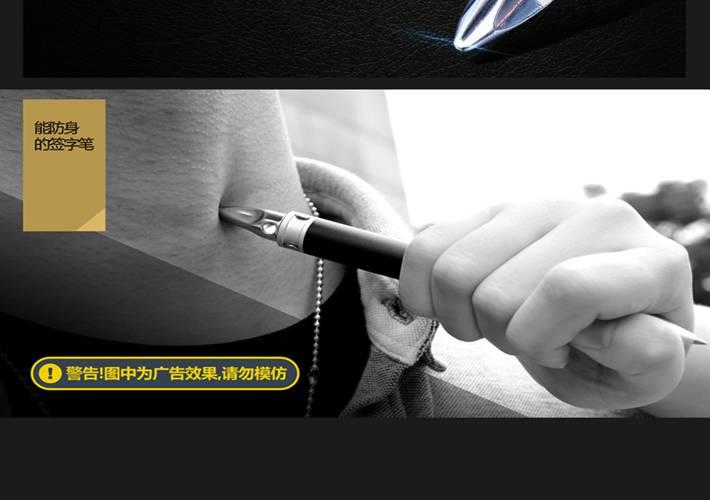 神鱼钢头防卫战术笔