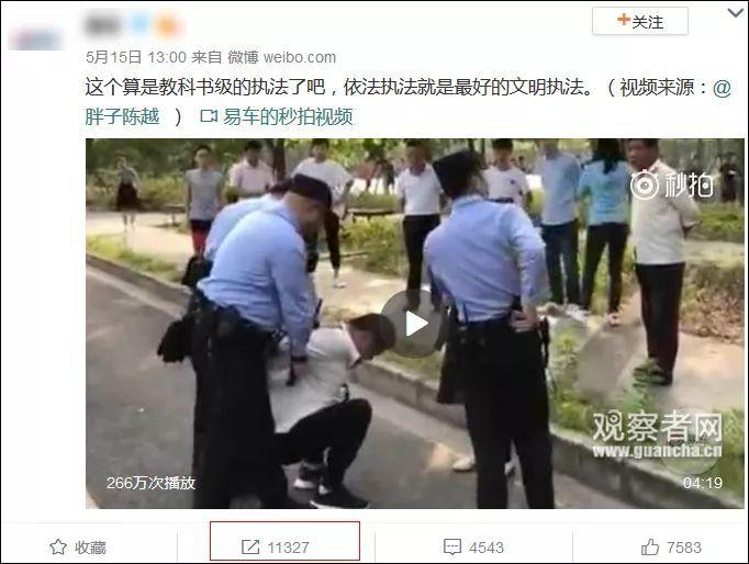 喷辣椒水和甩棍威慑,警察执法视频火了