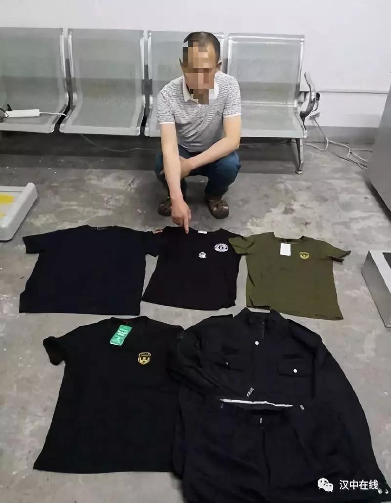 劳保用品店非法销售军警服装