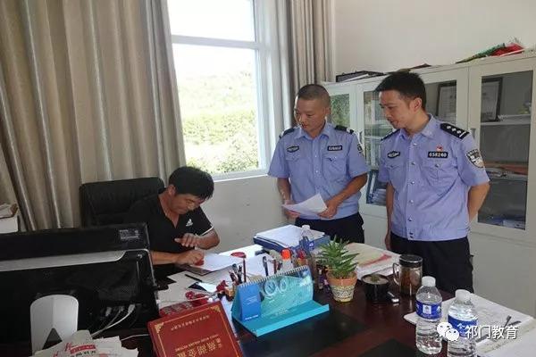 警校合作创建校园安全防护网