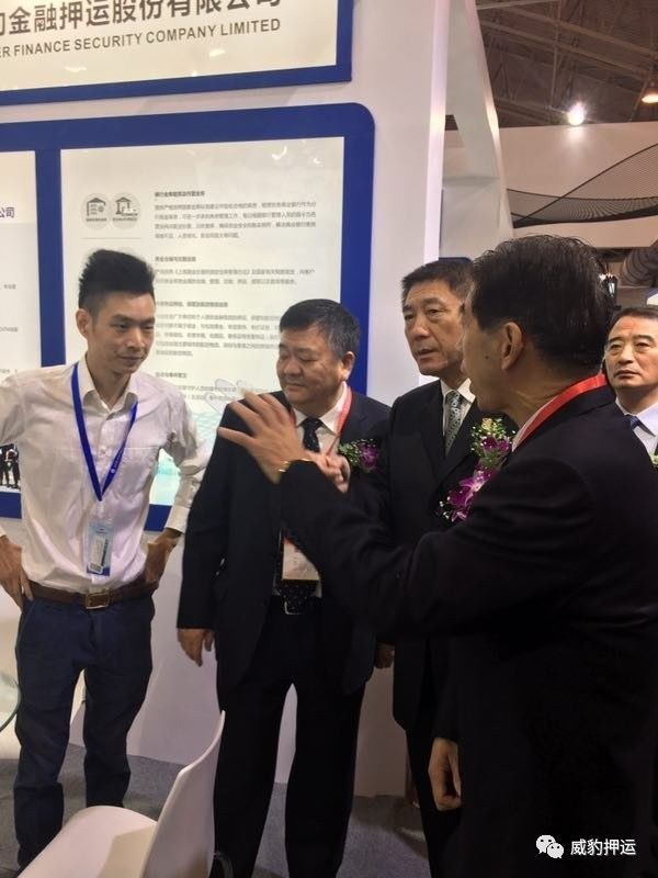 中国保安装备技术博览会